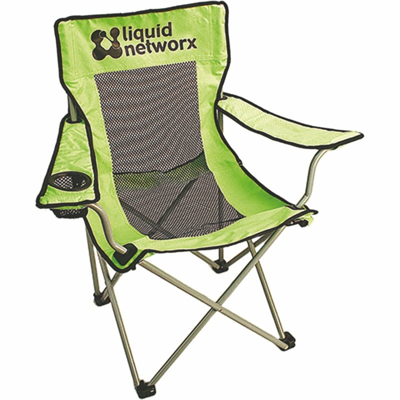 Cool Breeze Lounger Chair - Item NMRZM-ELNCR